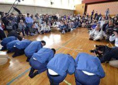 7 TEPCO Fukushima