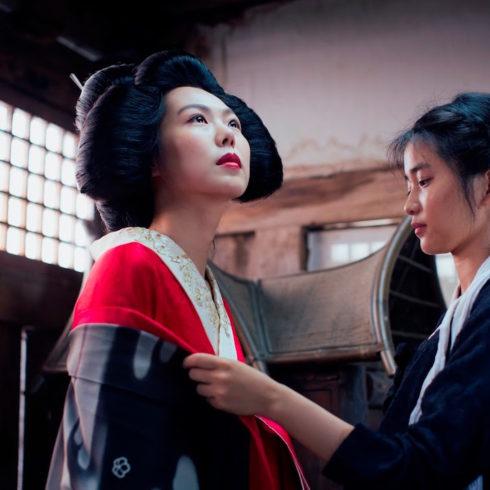 Han Cine, Festival Coreano