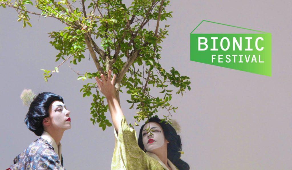 Danza bionica en el Bionic Festival 2017