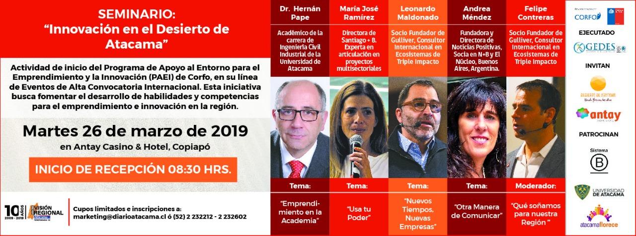 """SEMINARIO: """"Innovación en el Desierto de #Atacama"""""""