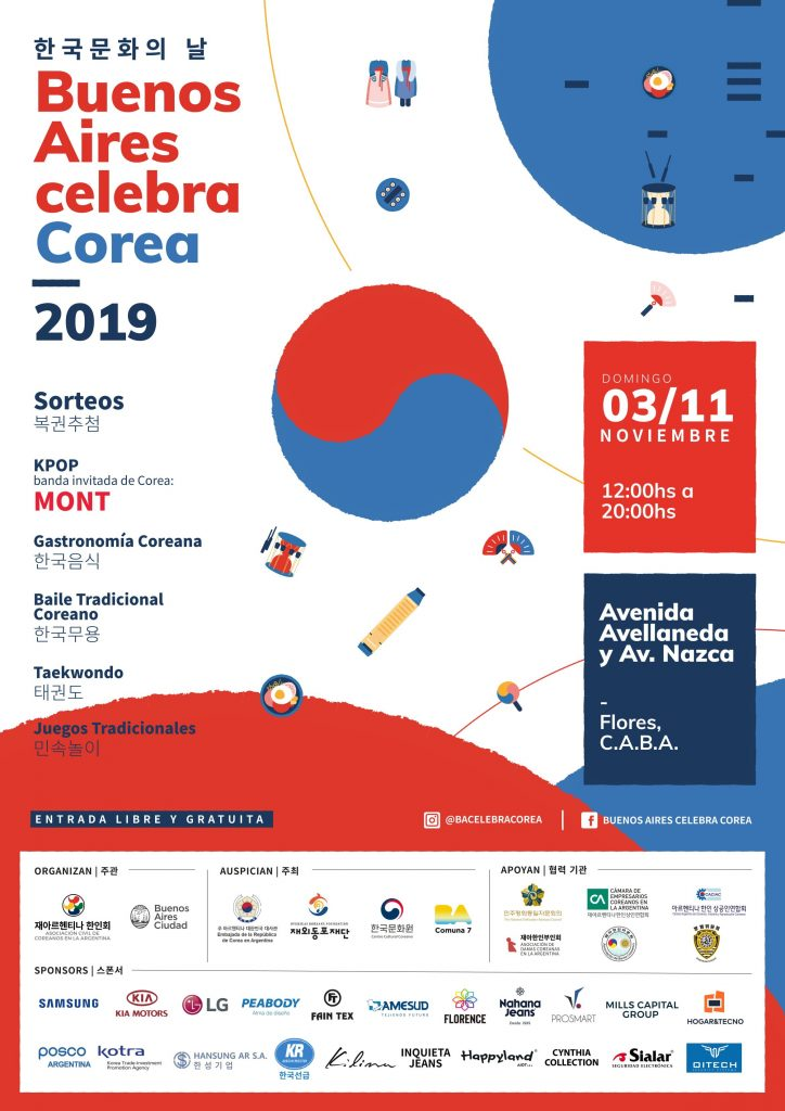 El Centro Cultural Coreano, presente en la cultura de la ciudad de Buenos Aires
